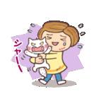 猫だすけ 2(人と猫)(個別スタンプ:19)