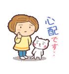 猫だすけ 2(人と猫)(個別スタンプ:22)