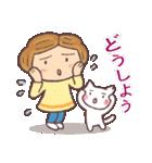 猫だすけ 2(人と猫)(個別スタンプ:23)