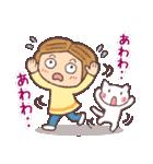 猫だすけ 2(人と猫)(個別スタンプ:24)