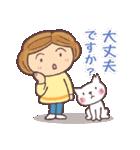 猫だすけ 2(人と猫)(個別スタンプ:25)