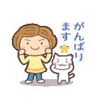 猫だすけ 2(人と猫)(個別スタンプ:27)