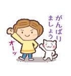 猫だすけ 2(人と猫)(個別スタンプ:28)