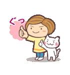 猫だすけ 2(人と猫)(個別スタンプ:29)