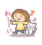 猫だすけ 2(人と猫)(個別スタンプ:30)