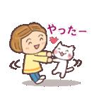 猫だすけ 2(人と猫)(個別スタンプ:31)