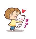 猫だすけ 2(人と猫)(個別スタンプ:32)