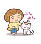 猫だすけ 2(人と猫)(個別スタンプ:33)