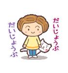 猫だすけ 2(人と猫)(個別スタンプ:34)