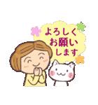 猫だすけ 2(人と猫)(個別スタンプ:36)
