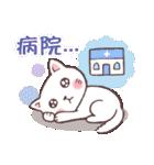 猫だすけ 2(人と猫)(個別スタンプ:37)