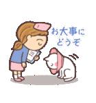 猫だすけ 2(人と猫)(個別スタンプ:39)