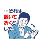 レッツ☆飲みニケーション!!(個別スタンプ:01)