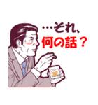 レッツ☆飲みニケーション!!(個別スタンプ:02)