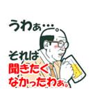 レッツ☆飲みニケーション!!(個別スタンプ:03)