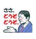 レッツ☆飲みニケーション!!(個別スタンプ:04)