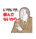 レッツ☆飲みニケーション!!(個別スタンプ:05)