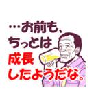 レッツ☆飲みニケーション!!(個別スタンプ:06)