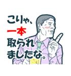 レッツ☆飲みニケーション!!(個別スタンプ:07)