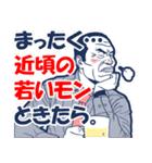レッツ☆飲みニケーション!!(個別スタンプ:08)