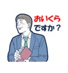 レッツ☆飲みニケーション!!(個別スタンプ:09)