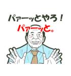 レッツ☆飲みニケーション!!(個別スタンプ:11)