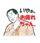レッツ☆飲みニケーション!!(個別スタンプ:12)