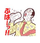 レッツ☆飲みニケーション!!(個別スタンプ:13)