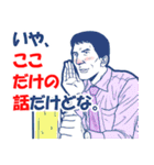 レッツ☆飲みニケーション!!(個別スタンプ:15)