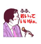 レッツ☆飲みニケーション!!(個別スタンプ:16)