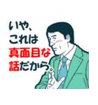 レッツ☆飲みニケーション!!(個別スタンプ:18)