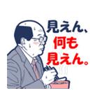 レッツ☆飲みニケーション!!(個別スタンプ:19)