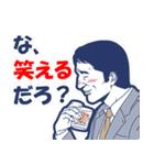 レッツ☆飲みニケーション!!(個別スタンプ:20)