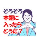 レッツ☆飲みニケーション!!(個別スタンプ:21)