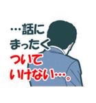 レッツ☆飲みニケーション!!(個別スタンプ:22)
