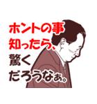 レッツ☆飲みニケーション!!(個別スタンプ:23)