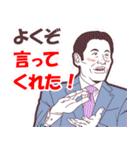 レッツ☆飲みニケーション!!(個別スタンプ:24)