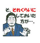 レッツ☆飲みニケーション!!(個別スタンプ:25)