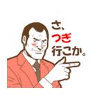 レッツ☆飲みニケーション!!(個別スタンプ:26)