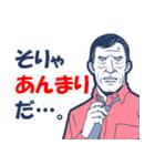 レッツ☆飲みニケーション!!(個別スタンプ:27)