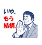 レッツ☆飲みニケーション!!(個別スタンプ:28)
