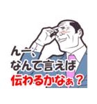 レッツ☆飲みニケーション!!(個別スタンプ:29)