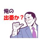 レッツ☆飲みニケーション!!(個別スタンプ:30)