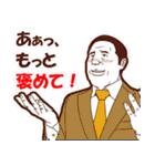 レッツ☆飲みニケーション!!(個別スタンプ:31)