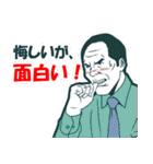 レッツ☆飲みニケーション!!(個別スタンプ:32)