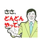 レッツ☆飲みニケーション!!(個別スタンプ:33)