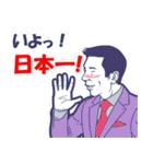 レッツ☆飲みニケーション!!(個別スタンプ:34)
