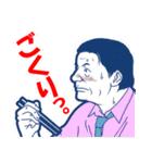レッツ☆飲みニケーション!!(個別スタンプ:36)