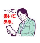 レッツ☆飲みニケーション!!(個別スタンプ:38)