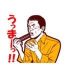 レッツ☆飲みニケーション!!(個別スタンプ:39)